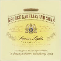 George Karelias And Sons (Smoother)