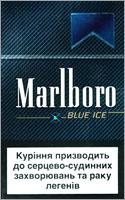 Massachusetts cigarettes Marlboro made