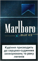 Cig store Marlboro