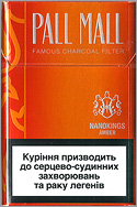Pall Mall Nanokings Amber(mini)