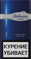 Rothmans Demi Silver Cigarettes pack