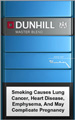 Dunhill Master Blend (Blue) Cigarettes pack