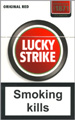 Lucky Strike Original Red Cigarettes pack