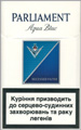Parliament Lights (Aqua Blue) Cigarettes pack