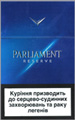Parliament Reserve Nanokings (mini) Cigarettes pack