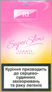 R1 Super Slims Summer Cocktail 100's Cigarettes pack